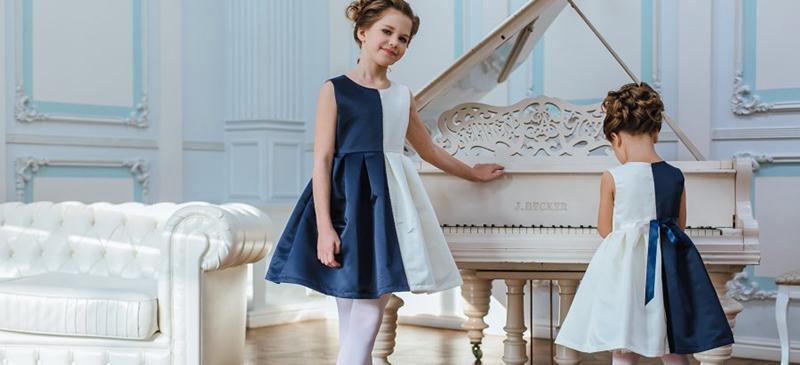 4a3f50f6ba8 Детские нарядные платья и блузки оптом в Казани