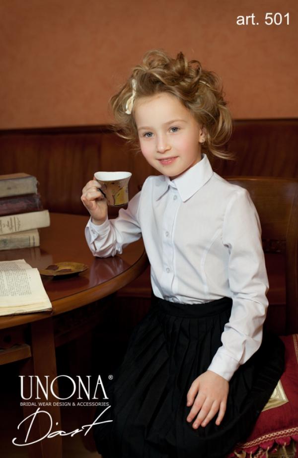 Модные Блузки В Школу В Уфе
