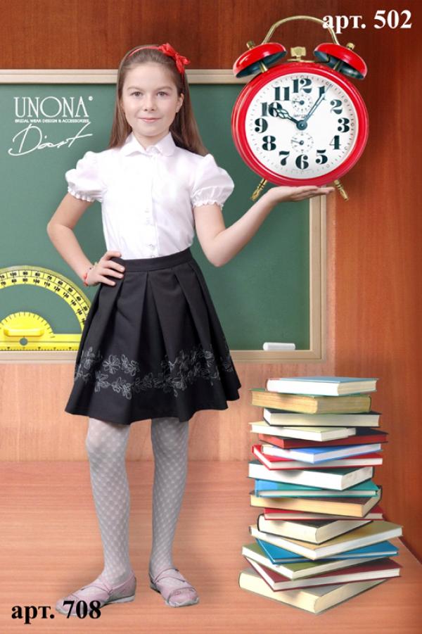 Школьные Юбки И Блузки В Новосибирске