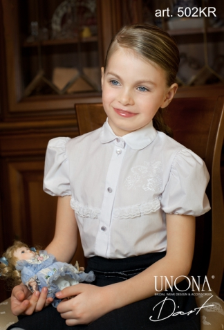 Блузки Для Девочек Оптом В Екатеринбурге