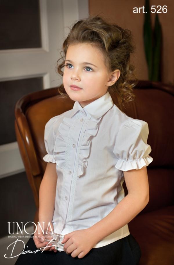 Блузки Детские Купить Недорого